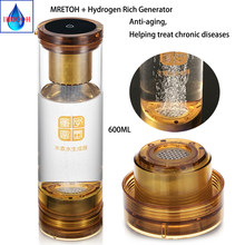 H2 Generator Water Bottle/Cup And MRETOH 7.8Hz Improve Sleep Postpone Aging Beauty Maintenance Electrolysis ORP Alkaline Ionizer