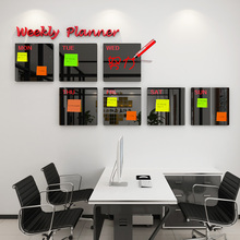 Acrylic 3D stereo wall sticker home decoration company message board Bulletin Board Work schedule office school plan Note board monthly schedule design wall sticker