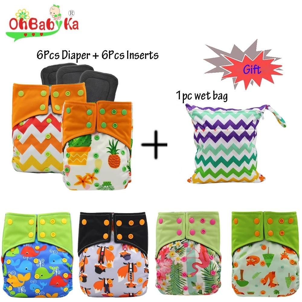Ohbabyka AI2 Pocket Cloth Diapers 6pcs 6pcs Bamboo Charcoal Diaper Insert Reusable Nappies Washable Diaper Cover