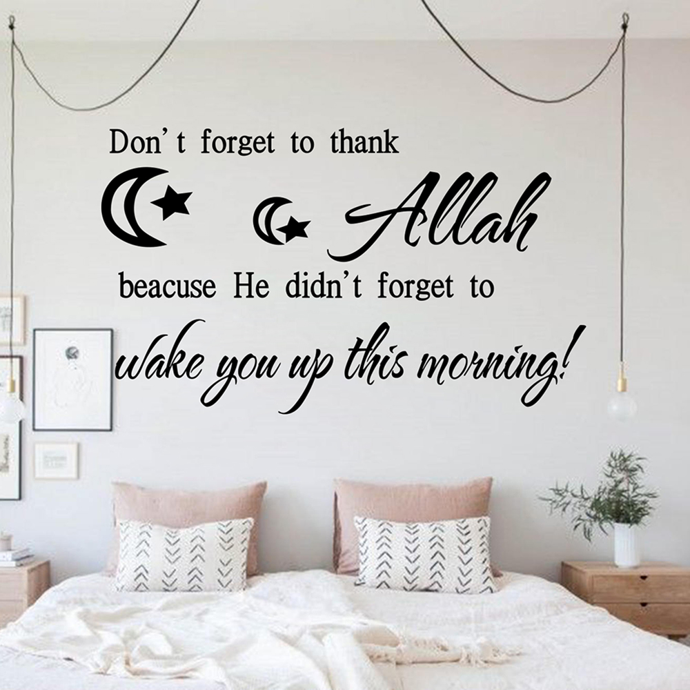 US $7.75 15% OFF|Islamic Wall Stickers Bedroom Living Room Don\'t Forget to  Thank Allah Wall Decal Religious God Arabic Muslim Vinyl Home Decor-in Wall  ...