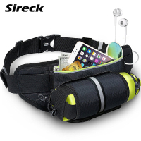 Sireck Running Waist Bag Sports Bag Men Women Running Belt for Up To 6.44 Phone With Bottle Holder Gym Sport Accessories Bolsa