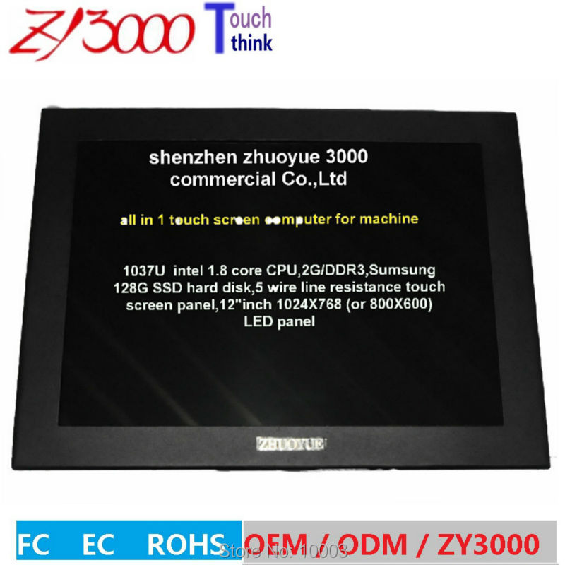 OEM ODM small size 12 inch all in one mini pc Touch screen monitor,WIFI 1037u 2G 32G SSD 12 inch industrial PC цена 2017