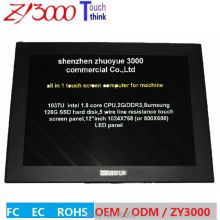 All in one touch screen pc 12'' LED Touch high temperature 5 wire resistive touch screen standard with 2G RAM 128G SSD