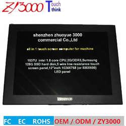 OEM и ODM маленький размер 12 дюймов все в одном mini pc сенсорный экран монитора, WI-FI 1037u 2 г 32 г SSD 12 дюймов Промышленные ПК