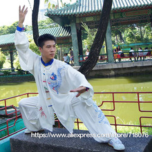 Customize Chinese Tai chi clothing taiji sword performance clothes exercise kungfu uniform for men woman children boy girl kids