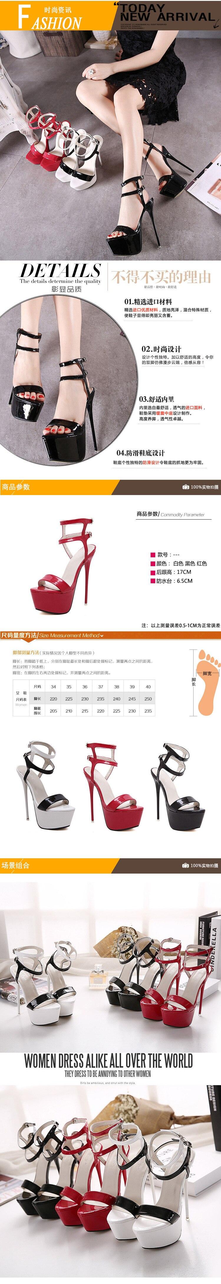 HTB1NY02L3HqK1RjSZFPq6AwapXa6 Women High Heels Sandals 16cm Sexy Stripper Shoes Party Pumps Shoes Women Gladiator Platform Sandals Size 35-46 CWF-my166-2