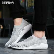 New Summer Slip on Men s Sneakers Mesh breathable Sport shoes for male light font b