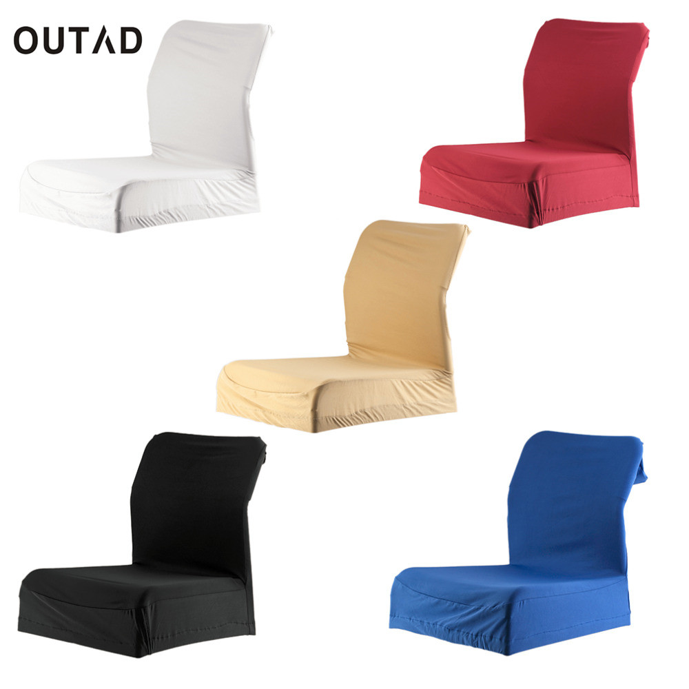 Chair computer chair simple - Hot Sale Simple Household Furniture Cover 5 Colors Thickening Computer Office Half Of The Elastic Chair