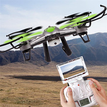 JJRC H9D 2.4G 6-Axis Gyro FPV Digital Transmission RC Quadcopter Micro Drone with 0.3MP Camera Dron VS JJRC H8D