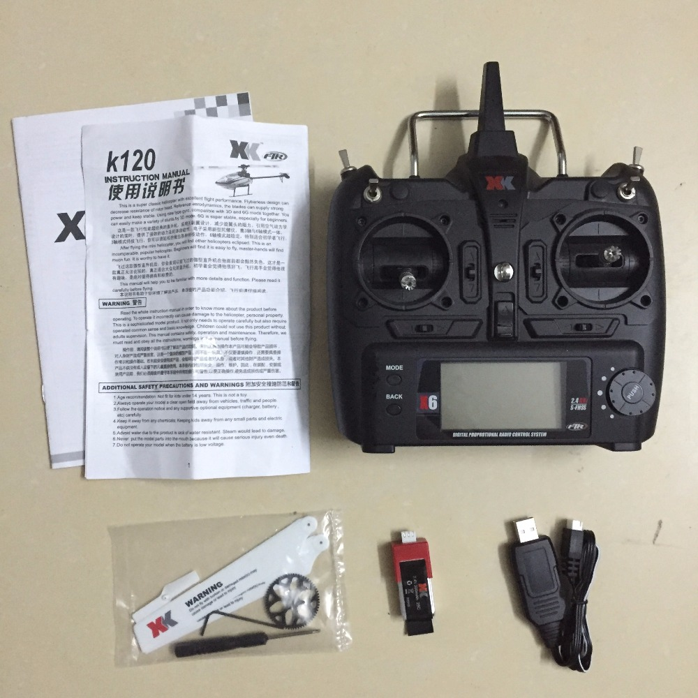 XK K120 RC Helicopter  spare parts  (remote control+battery+charger+propellers+gear+manual)