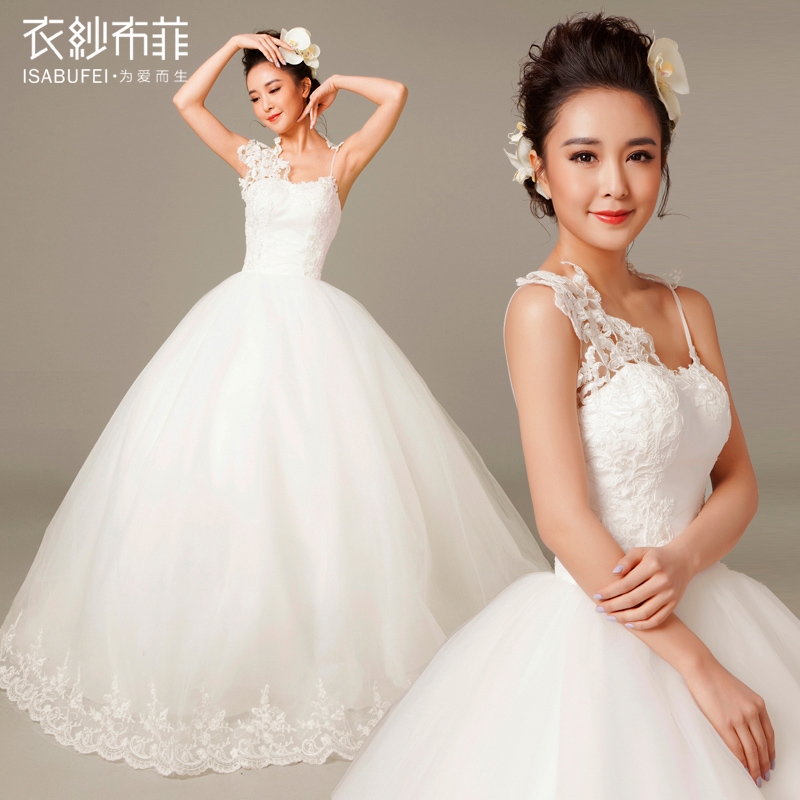 Yarn Buffy Clothing Snow Dance Simple Lace Shoulders With Small Tailing Princess Bride Wedding Dress In Dresses From Weddings Events On