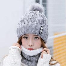 Cuello de punto de invierno sombrero para las mujeres lana boinas gorros  carta B sombrero de terciopelo máscara sombrero mujer . 4d8ddf78a53