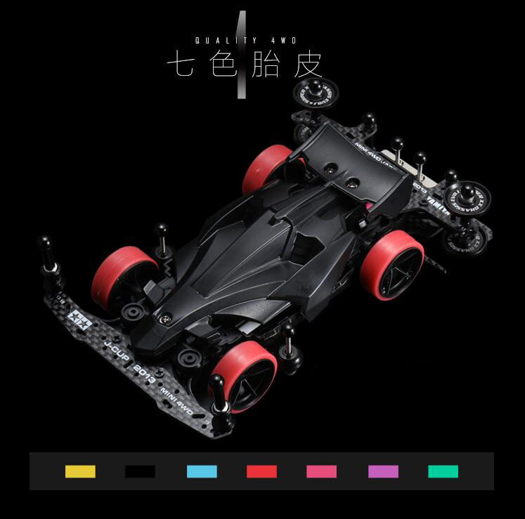 1/32 Scale Tamiya Mini 4WD Racing Car Model MS Chassis with Upgrade Spare Parts MK2 95061 Soft Car Housing (Not Assembled)