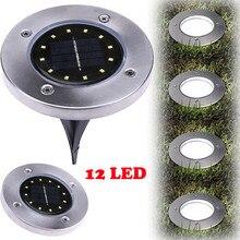 12-светодиодный светильник на солнечной энергии под землёй, наружная дорожка, садовый настил, белый теплый белый светильник, лампа для газона# es