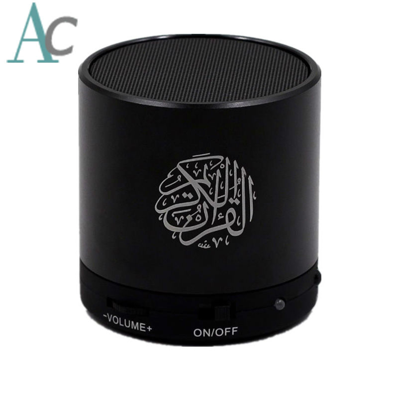 Fast Shipping Holy Digital Islamic Gift Quran Speaker Download The Audio Mp3 Special Learning Way For Muslims 8g Digital Quran Carefully Selected Materials Portable Speakers Consumer Electronics