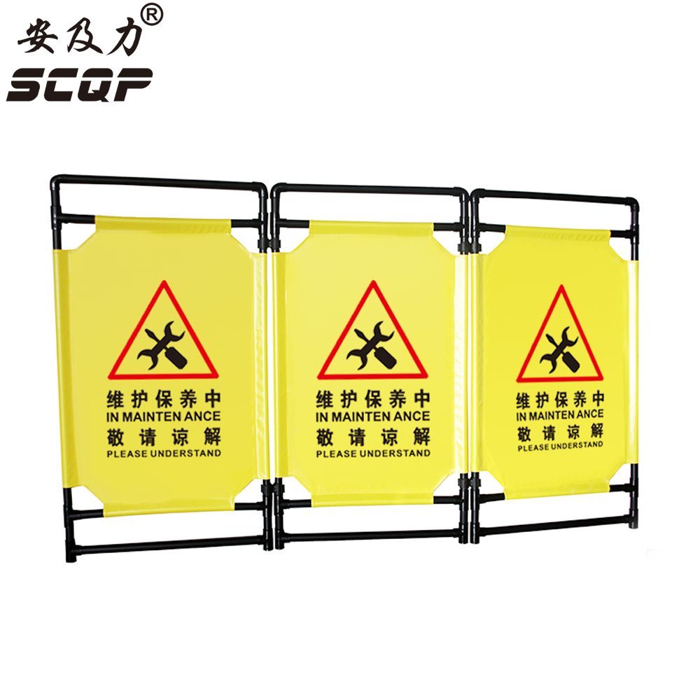 A3 Traffic Warning Foldable Elevators Maintenance Barrier Custom Plastic Safety Road Barricade Folding Construction Fence