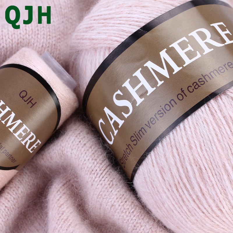 (300g / lot) 6 + 6 Wool Cashmere Worsted For Knitting Hand Benang Erdos Mesin Knitting Cashmere Knitting Weaving Yarn Free Jar