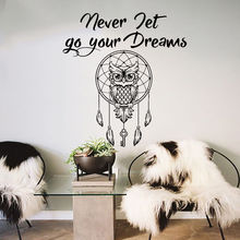 Owl Dream Catcher Wall Decal Quote Never Let Go Your Dreams Bohemian Bedding Decor Removable DIY Key Feather Animal SYY279