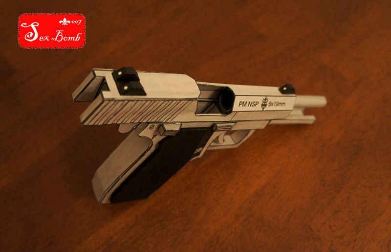 Масштабируемая внутренняя структура HK_USP пистолет 3D бумажные модели детский пистолет для взрослых оружие Бумажная модель игрушки подвижный молоток горка 2 в 1