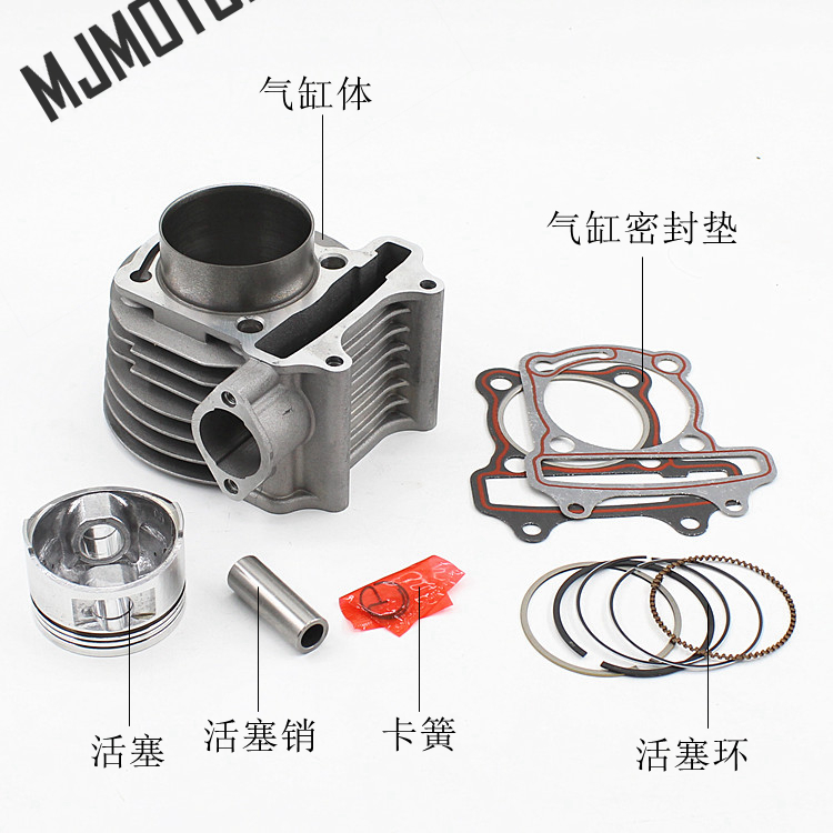 full set Cylinder Kit For 157QMJ GY6 150cc Engine with Piston Rings For Chinese Scooter Yamaha R5 R9 Honda Motorcycle suzuki atv motorcycle scooter atv parts cylinder piston rings gasket engine kit for suzuki lt 80 lt80 1987 2006