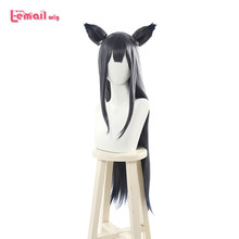 L-email wig Arknights Texas Cosplay Wig 85cm Long Grey Cosplay Wigs Wig with Ears Heat Resistant Hair Synthetic Wig Peruca