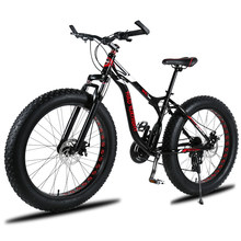 Running Leopard bicycle mountain bike 26-inc snowmobile super wide tire mountain biking bicycle beach adult mountain bike(China)