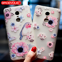 BROEYOUE Case For Xiaomi Redmi Note 4X Note4 Global Version Relief Soft Silicone TPU Cases Flower Animal Moblie Phone Covers