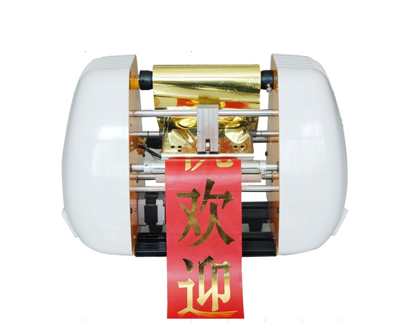 LY 200 foil press machine digital hot foil stamping printer machine for color business card printing mpm accuflex printing machine 1007733 455mm clamp foil