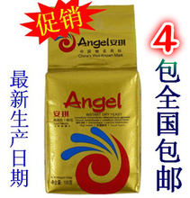 Angel yeast genuine gold 100g bread man hair sugar tolerance for ex gratia 4 package bag mail
