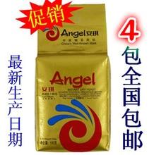 цена на Angel yeast genuine gold 100g bread man hair yeast sugar tolerance for ex gratia 4 package bag mail
