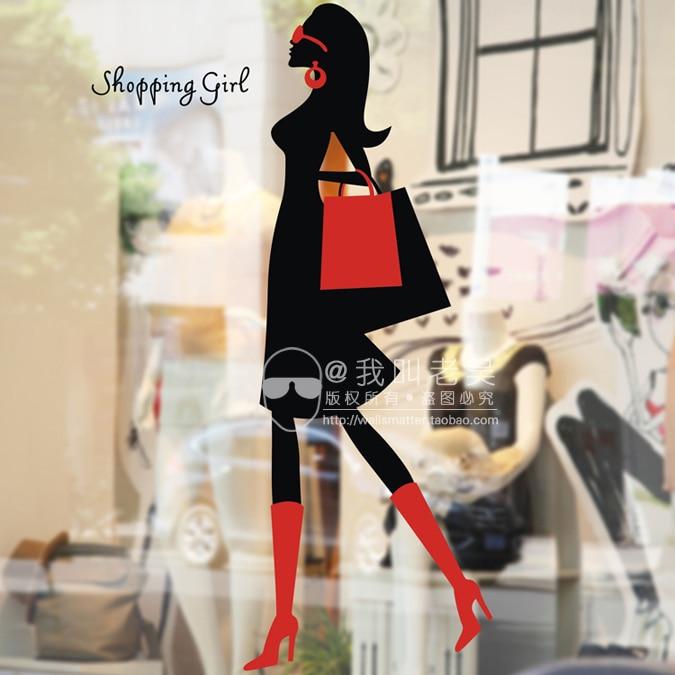 Новая мода Post магазин украшения магазин стены стекло окна ...