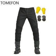 NEW 2016 MOTORPOOL Army Green Black Slacks jeans Motorcycle ride jeans Leisure Loose Version with protect equipment