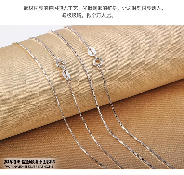 YWM 925 ստերլինգ արծաթե տուփի ցանցի - Նուրբ զարդեր - Լուսանկար 4