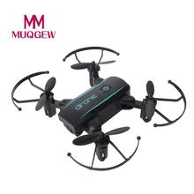 MUQGEW Brand Toys MINI RC Helicopters with Gyro 2.4G Wifi FPV 0.3MP HD Camera Foldable 6-Axis Selfie Quadcopter Drone Toy Gift