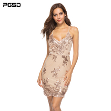 PGSD Summer sexy Nightclub Elegant Backless Sleeveless beige Sequined Sling Slimming short Dress female Fashion women clothes