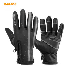 ROCKBROS Touch Screen Motorcycle Gloves Water Resistant Winter Thermal Windproof Warm Full Finger Glove Anti-slip Bicycle
