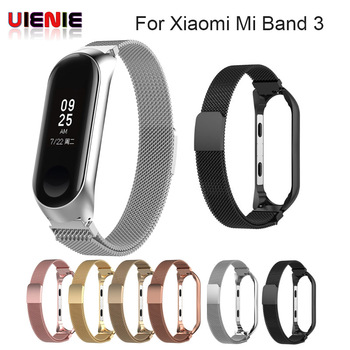 10pcs Smart Wristband Milanese Magnetic Loop Stainless Steel Watch Band Strap For Xiaomi Mi Band 3 Wrist Straps for Mi Band 3
