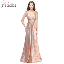 Babyonline Sexy Deep V-Neck Shinny Rose Gold Sequin Evening Dresses 2018  Long Formal Party 48a483f5752e