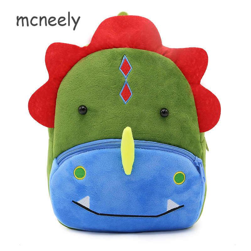 Милый плюшевый школьный рюкзак детские школьные сумки с динозавром из мультфильма для маленьких девочек и мальчиков детские рюкзаки для детского сада