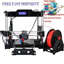 2017 классические 3D принтера Поддержка auto level высокая точность печати 3D Принтер Бесплатная нити и 8 ГБ карты сделать прекрасный игрушки для вас
