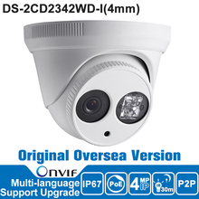 Hik IP Camera 4MP 4mm DS-2CD2342WD-I IP Camera Poe CCTV Outdoor Camera English Version Surveillance Dome Camera ESYPOP