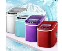 Машина для мороженого Автоматическая для фруктов, охлаждающий Электрический Ледогенератор соковыжималка молочный чай магазин КТВ Круглый