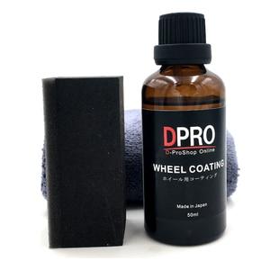 Image 3 - Rims care Super Hydrophobic Crystal Wheel Coating Liquid Glass Auto Tires Coating Agent Tyre Glazing Keep Car rims coating