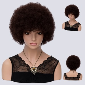 Image 5 - MSIWIGSผู้หญิงสั้นKinkly Curly Afro Wigsสีน้ำตาลเข้มวิกผมผมสังเคราะห์อเมริกาแอฟริกันคอสเพลย์Wigs