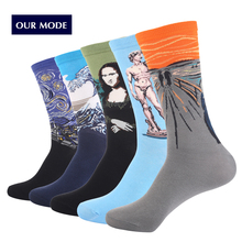 OUR MODE 25 Colors Men Retro Oil Painting Pattern Long Cotton Socks For Man High Guality Fashion Harajuku Sock 4pairs/lot