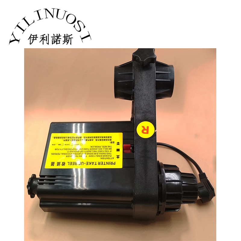 Printer Take-up Reel Motor with Torque Control System Single-motor Take-up Reel Paper Receiver Printer Spare Parts printer paper automatic media take up system for roland vp540 sp540 series printer