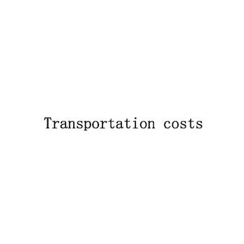 Koszty transportu Bao xiu tanie i dobre opinie Opłata dodatkowa