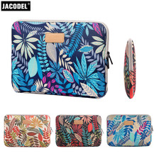 Jacodel Soft Laptop Sleeve Bag 12 13 14 15.6 Inch Notebook Bag for Funda MacBook Pro 15 air 13 Xiaomi Tablet Bag Computer Case