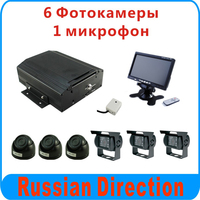 8CH Mobiele Auto Dvr Kits HDD Soort Videorecorder Inclusief 6 stks IR Auto Camera en 7 inch LCD Monitor
