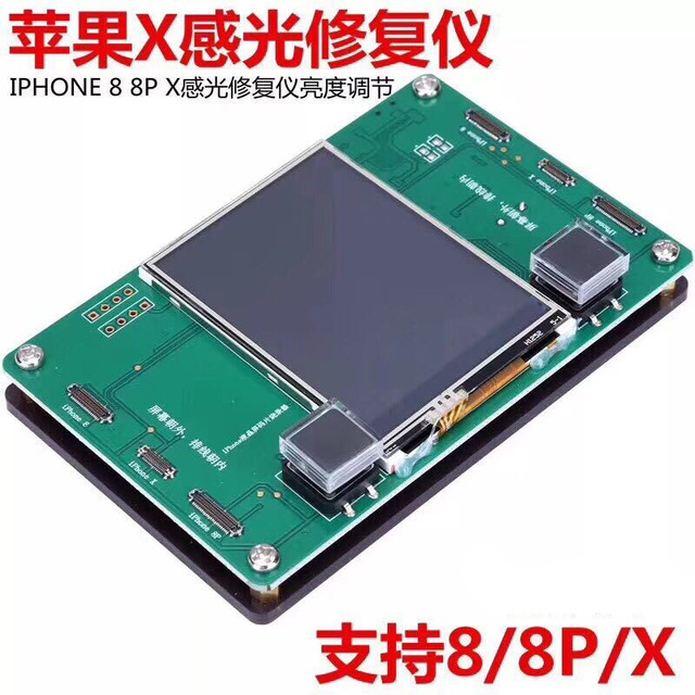 US $47 99 5% OFF|Phone Screen Photosensitive Repair Tool LCD Photosensitive  Data File Read Write Backup Programmer Instrument For Iphone 8/8P/X-in